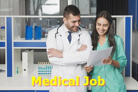 medical job latest vacancy